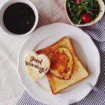 Creamy Croquette Sandwich